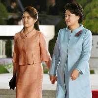 North Korea's first lady: From cheerleader to global stage