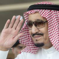 Saudi security shoots down toy drone near royal palace, official media says