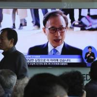 Another former South Korean leader charged with corruption