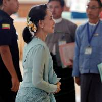 Seen as powerless to control military, Suu Kyi urges Myanmar to stay united amid 'challenges'