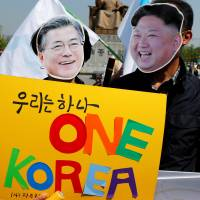 A unified Korea? Leaders bring contrasting visions to summit
