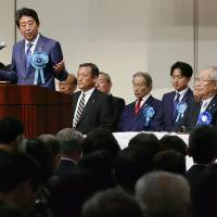 Prime Minister Shinzo Abe addresses a rally for the abductees in Tokyo's Chiyoda Ward on Sunday. | KYODO