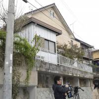 Hyogo Prefecture dad arrested for confining mentally ill son in cage for over 20 years