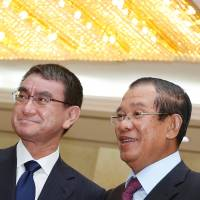 Japan and Cambodia sign grant and loan agreement worth $90 million for economy and infrastructure
