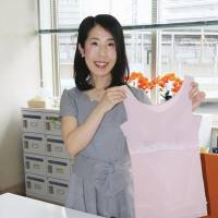 Japan breast cancer survivor designs underwear to help others cope with the disease