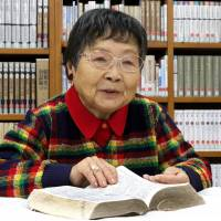 Hiroshima hibakusha turns to tanka for anti-nuclear message