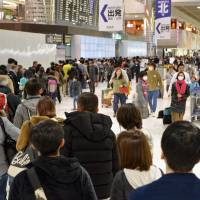 Japan's ¥1,000 departure tax: Diet approves law on use of revenue from levy set to start in 2019