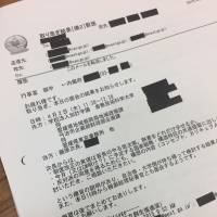 Printouts of an email message sent from a Cabinet Office official to an education ministry official are shown on Friday. | REIJI YOSHIDA