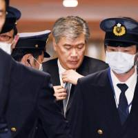 Fukuda scandal highlights how Japan's news outlets take advantage of their female employees