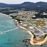 Landfill work connected to Futenma base transfer in Okinawa set to start in July