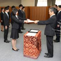 Women account for just over 30 percent of Japan's new government workers