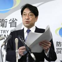 Defense Minister Itsunori Onodera announces a fresh set of SDF logs from Iraq have been found in growing scandal