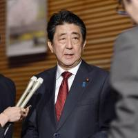 Japan voices support for U.S.-led strikes against Syria