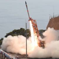 JAXA's orbital rocket listed by Guinness as world's smallest