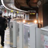 A train on the Tokyu Toyoko Line arrives at Shibuya Station in Tokyo on March 1. Millions of people across the country listen to hassha merodii, or train departure melodies, on loud speakers every day on train platforms. | AFP-JIJI