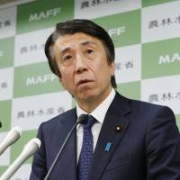 Fresh document linked to Kake Gakuen facility turns up at Japan's agriculture ministry