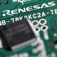 Labor authorities have determined that a factory worker at a subsidiary of chipmaker Renesas Electronics Corp. died from overwork. | BLOOMBERG