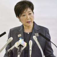 Tokyo's governor under fire over refusal to release document implicating aide