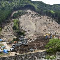 Last of six people listed as missing from Oita landslide confirmed dead