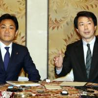 Japan's Democratic Party and Kibo no To launch merger talks