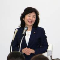 Internal affairs minister Seiko Noda gives a lecture Sunday in the city of Gifu to mark the opening of her political school for women. | KYODO