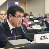 Japan calls on Nuclear Non-Proliferation Treaty members to push N. Korea further on nukes