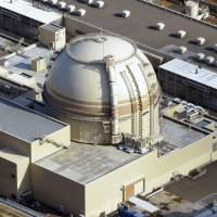 Loading of fuel assemblies begins at Oi plant's No. 4 reactor