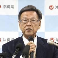 Okinawa Gov. Takeshi Onaga to undergo surgery after tumor found in pancreas