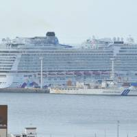 Okinawa angling to become cruise liner hub, not just waypoint