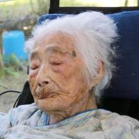 World's oldest person, last born in 19th century, dies in Japan at 117