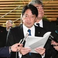 Defense Ministry finds GSDF logs for Iraq despite earlier denials of existence before Diet