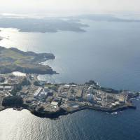Hole found in steam system vent pipe in reactivated Genkai No. 3 reactor
