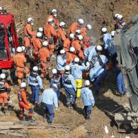 Another body found after fatal landslide in Oita Prefecture as search for missing goes on