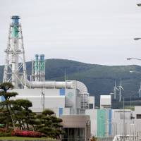The Rokkasho plant stands in Aomori Prefecture. | BLOOMBERG