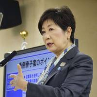 Tokyo Gov. Koike to push for smoking ban stricter than government's watered down proposal