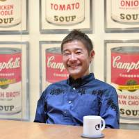 Zozotown founder Yusaku Maezawa follows eclectic path