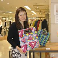 Startup's colorful Ugandan bags take off in Japan, lifting the women who make them