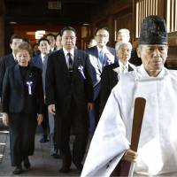 Lawmakers, senior state officials pay early visit to war-linked Yasukuni Shrine