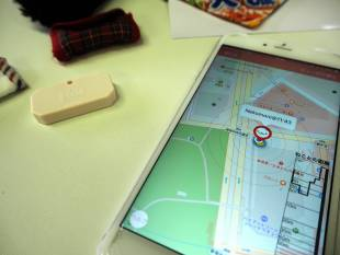 The Nekomoni transmitter can be detected on an iPhone from a distance of 75 meters.