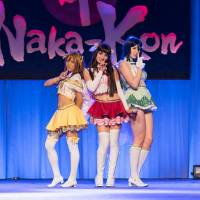 Dressed the part: Participants on stage of the Naka-Kon pop culture convention on March 16-18 at the Overland Park Convention Center in Kansas	. | SATOSHI KEN INOUE, NAKA-KON
