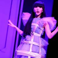 Digital love: Perfume member Yuka Kashino, aka Kashiyuka, professed her love for technology at a special peformance for NHK's 'Tokyo 2020' initiative on March 21. | © YOSUKE KAMIYAMA