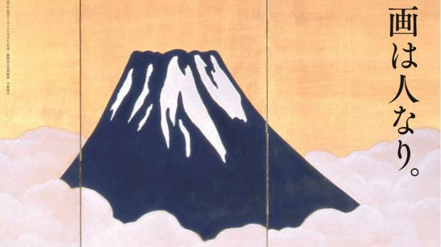 The 150th Anniversary of His Birth: Yokoyama Taikan