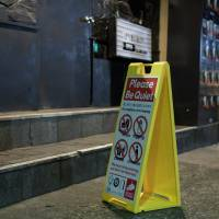 Blame it on the boogie: A sign outside of Aoyama Hachi asks patrons to be mindful of noise. | JAMES HADFIELD