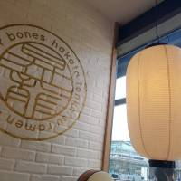 It's in the bones: The interior of Shoryu Ramen in Piccadilly Gardens, Manchester | GEORGE KOUTSAKIS