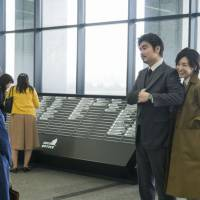 A scandal in Tokyo: 'Miss Sherlock' puts the characters of Sir Arthur Conan Doyle's classic in present-day Tokyo. From left: Shihori Kanjiya, Yukiyoshi Ozawa and Yuko Takeuchi. | ©2018 HJ HOLDINGS, INC