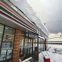 Let's discuss that Seven-Eleven that was forced to stay open in a blizzard