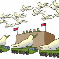 A role for Japan on the Korean Peninsula