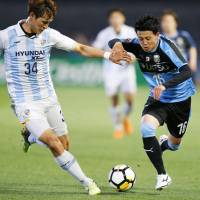 Frontale, Reysol exit Asian Champions League