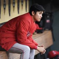 Shohei Ohtani to miss planned start due to ankle sprain