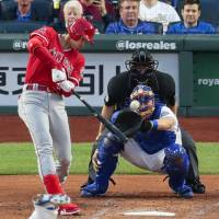 Angels off to best start since '79